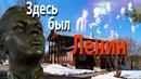 Репортаж недели Здесь был Ленин: усадьбу Ульяновых в Ленино-Кокушкино ждет реновация