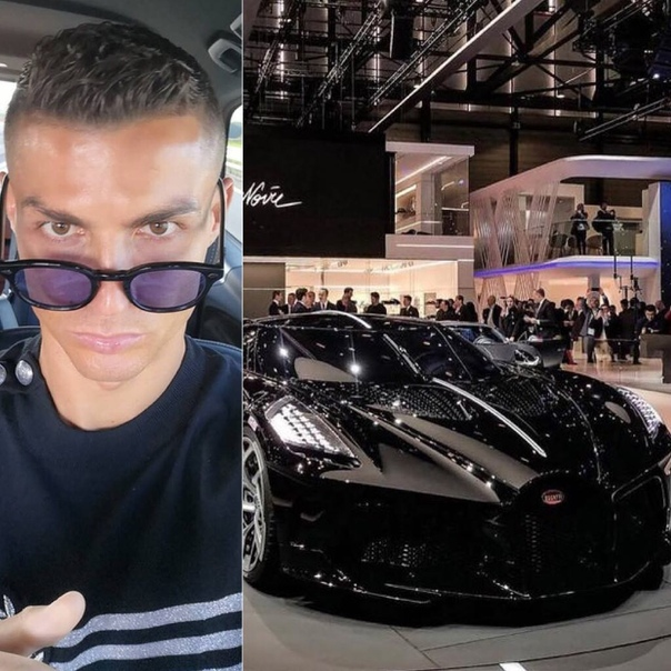 Криштиану Роналду купил самое дорогое авто в мире.