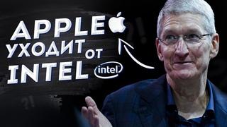 Почему Apple отказались от Intel, как Adobe игнорят Linux и чего ждать от AMD, Nvidia и Intel