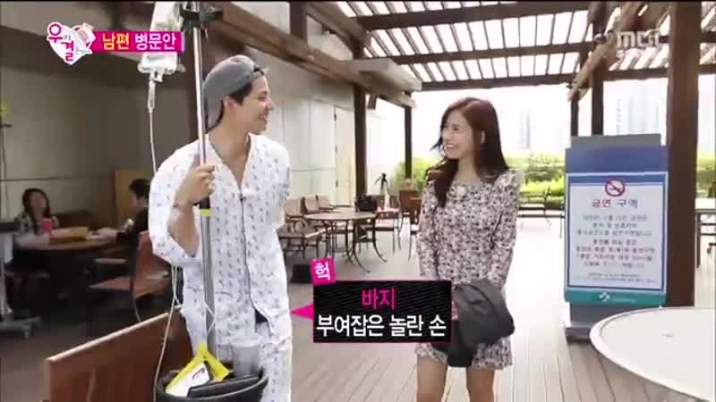 Молодожены - Интимный розговор в больнице Джэ Рима и Со Ын (4 эпизод )