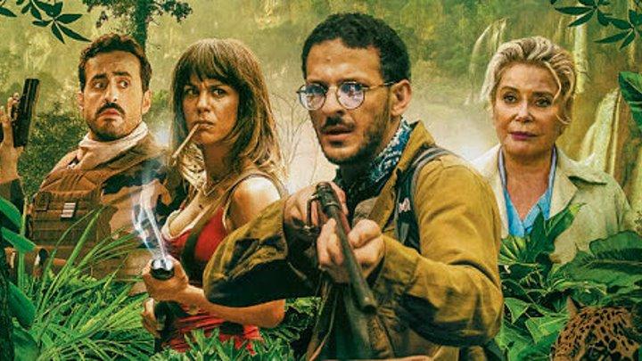 Ужасные джунгли 2020 комедия приключения