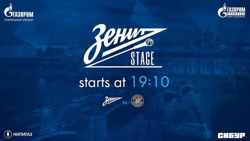 Zenit Stage Pre Game Studio Zenit vs Nizhny Novgorod