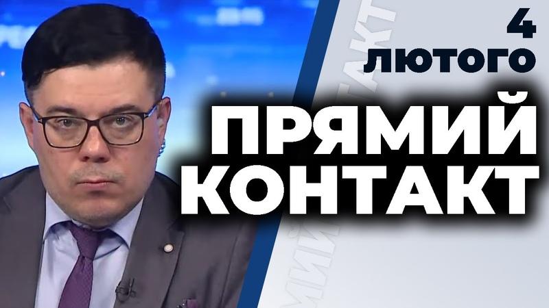 Дмитро Чекалкін, Карл Волох | ПРЯМИЙ КОНТАКТ з Тарасом Березовцем 4 лютого 2021 ПРЯМИЙ