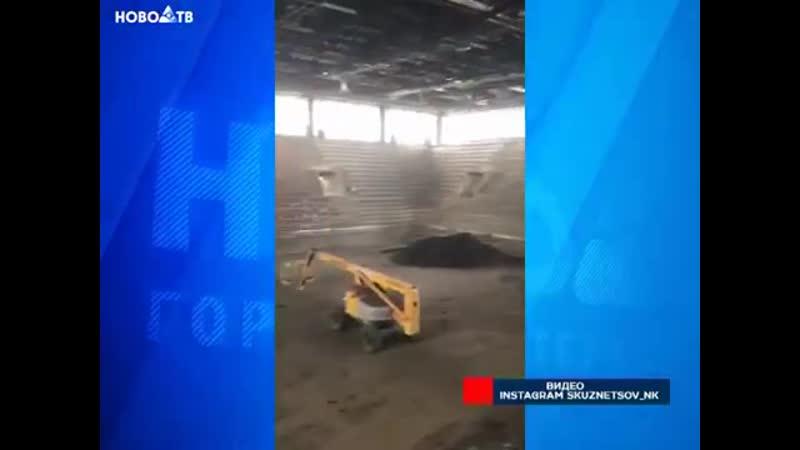 Дворец спорта отремонтируют к 1 сентября.mp4