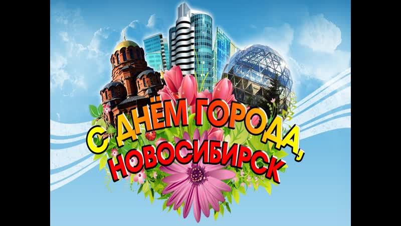 Город мечты город любви город надежды
