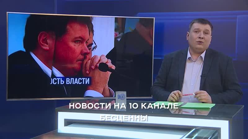 Саранск, Мордовия, критика журналистов