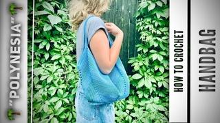 ХИТ ЭТОГО ЛЕТА! 💥СУМОЧКА КРЮЧКОМ 🌴 «POLYNESIA» 🌴 / HOW TO CROCHET BEAUTIFUL GRANNY SQUARE BAG