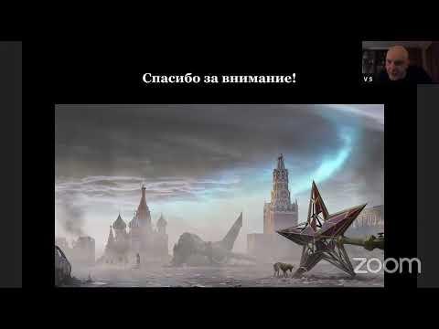 Виктор Сонькин Тунгусский метеорит