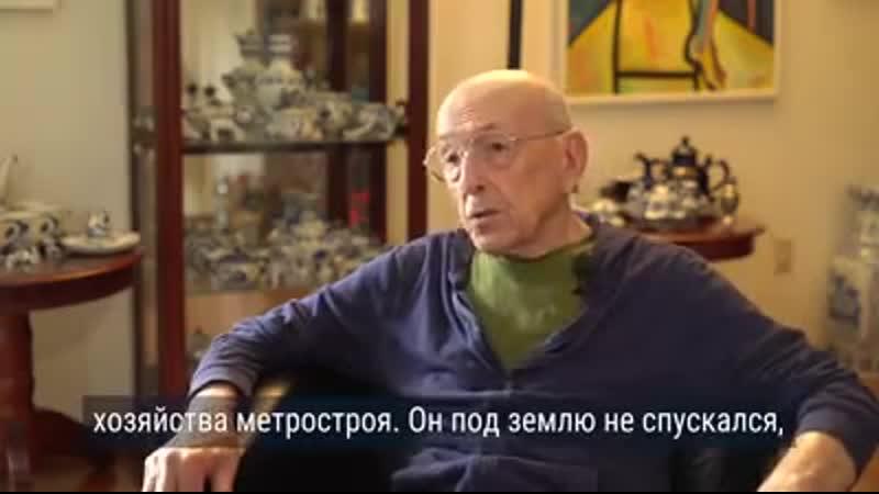 Виктор Ливенштейн узник ГУЛАГа