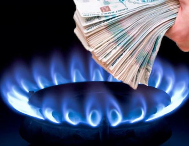ФАС предложила повысить цены на газ для населения Как сообщает ТАСС, Федеральная антимонопольная служба РФ официально предложила с 1 июля 2020 г. повысить оптовые цены на газ, предназначенный