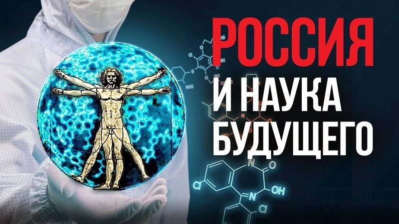 Д Перетолчин Г Малинецкий Человек самая большая научная загадка