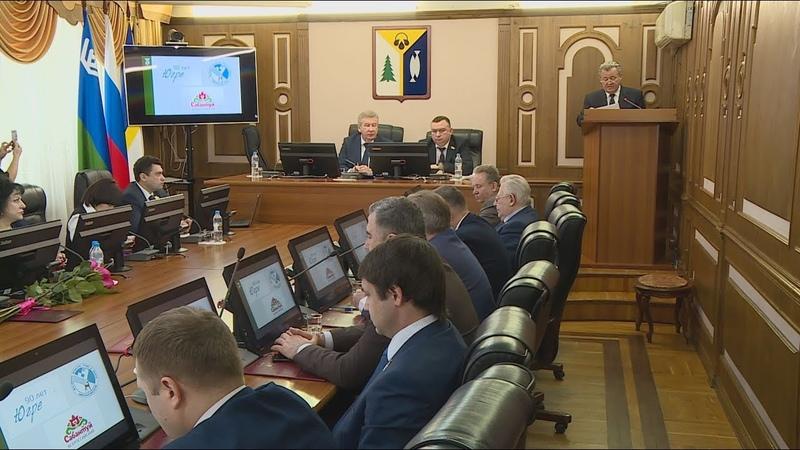 Власти Нижневартовска подвели итоги работы в 2019 году и наметили новые планы