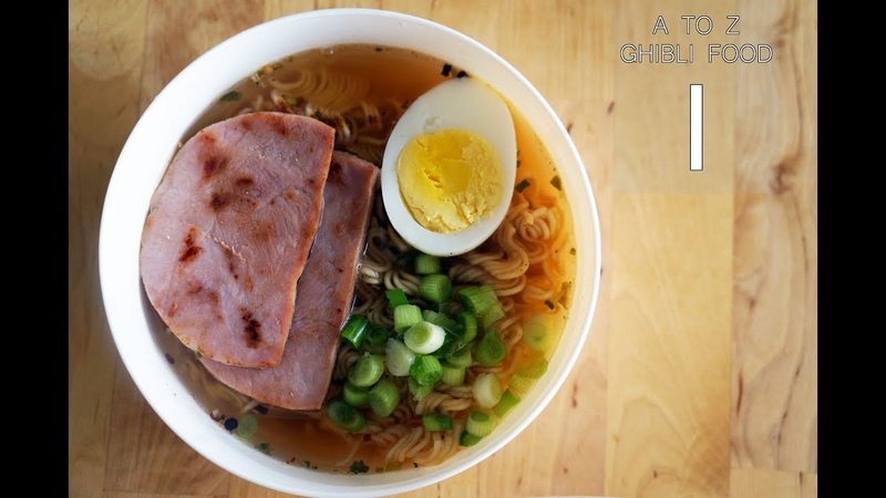 Instant Ramen Ponyo On the Cliff By the Sea A to Z Ghibli Food