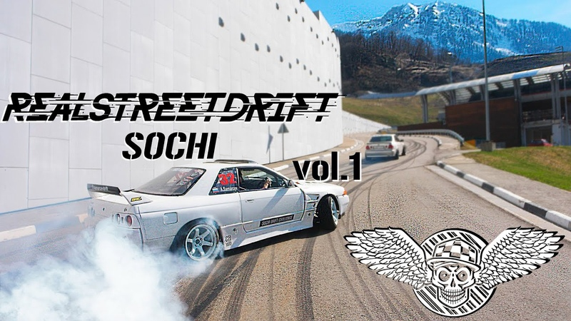REAL STREET DRIFT - SOCHI VOL.1 (GO HARD LIFE DOCUMENTARY 2019) НАСТОЯЩИЙ УЛИЧНЫЙ ДРИФТ СОЧИ 4K