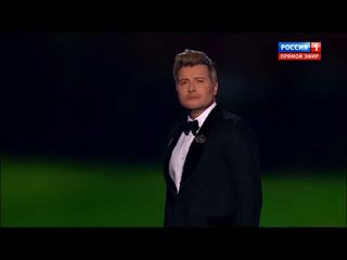 Николай Басков выступил перед пустым залом в Большом театре  Россия 1
