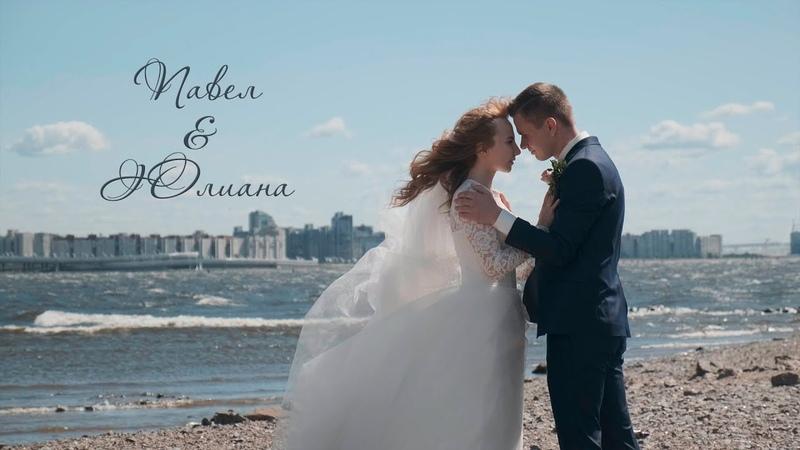 Павел и Юлиана свадебный клип Видеограф на свадьбу СПб