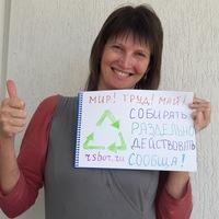 Екатерина Мехнецова: Двойной юбилей: на двоих с Игрой 45