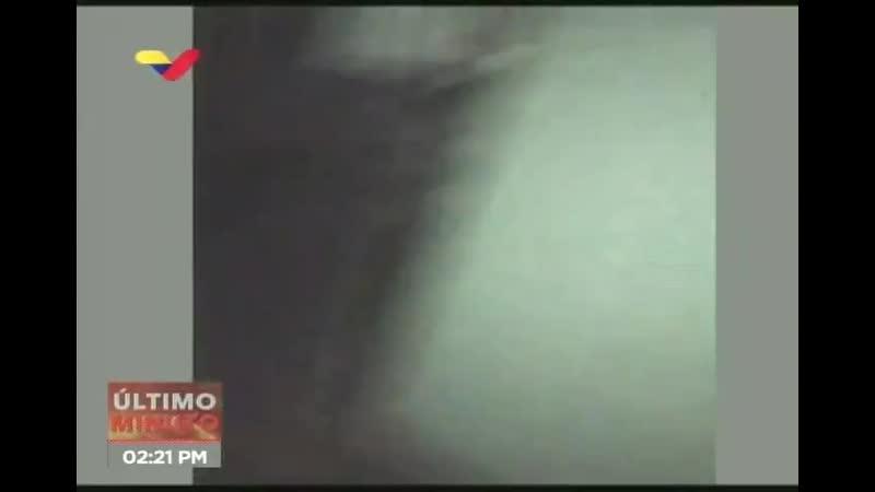 Венесуэльский патрульный корабль таранит лайнер А потом тонет