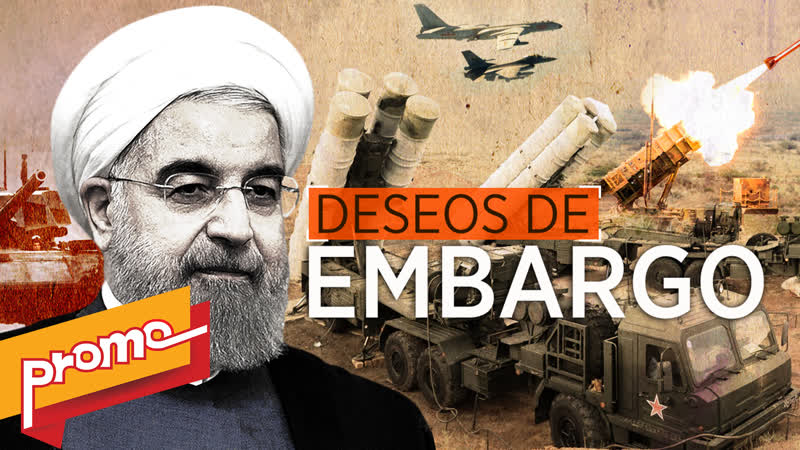 Promo- Detrás de la Razón El embargo de armas será levantado, afirma presidente iraní
