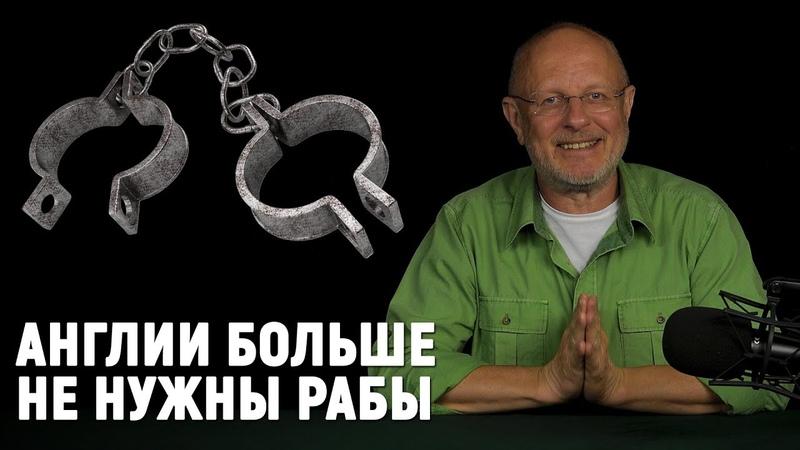 5G и Украина шпионы в Тесле рабы и Великобритания полицейские досье в сети В Цепких Лапах