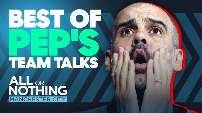 WE HAVE TO WIN FOR DAVID SILVA Best of Pep Guardiola's Team Talks