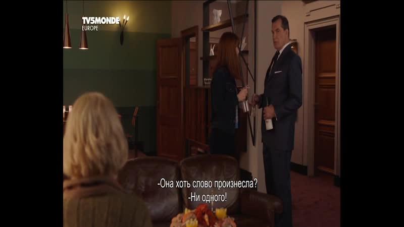 2 24 Загадочные убийства Агаты Кристи Дин дон Франция Детектив 2018 перевод субтитры