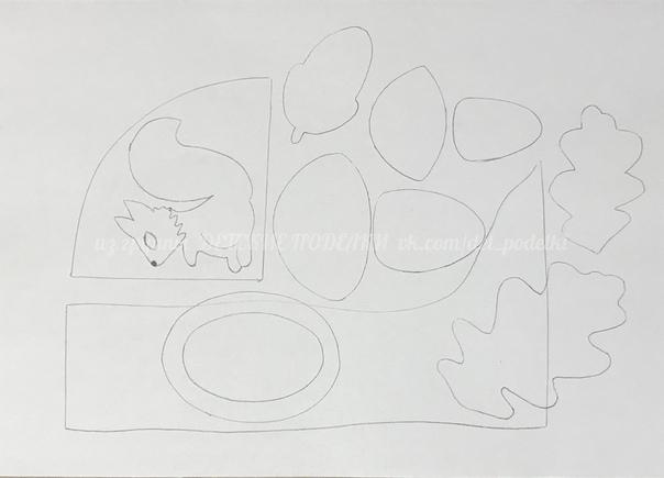 Осенняя аппликация «Белочка на дереве» Грибочки и желуди можно сделать съемными для игры Зимние заготовки для белочки: грибочки спрятать в травке, желуди - под листиками - пусть малыш найдет