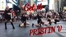 [HARU] [KPOP IN PUBLIC NYC] PRISTIN V(프리스틴 V) – Get It (네 멋대로)[1theK Cover Dance Contest]