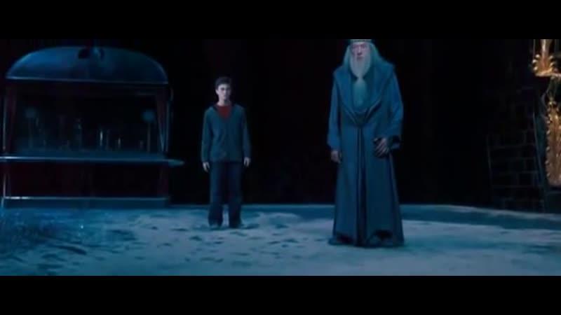 Дамблдор vs Волан-де-морт.
