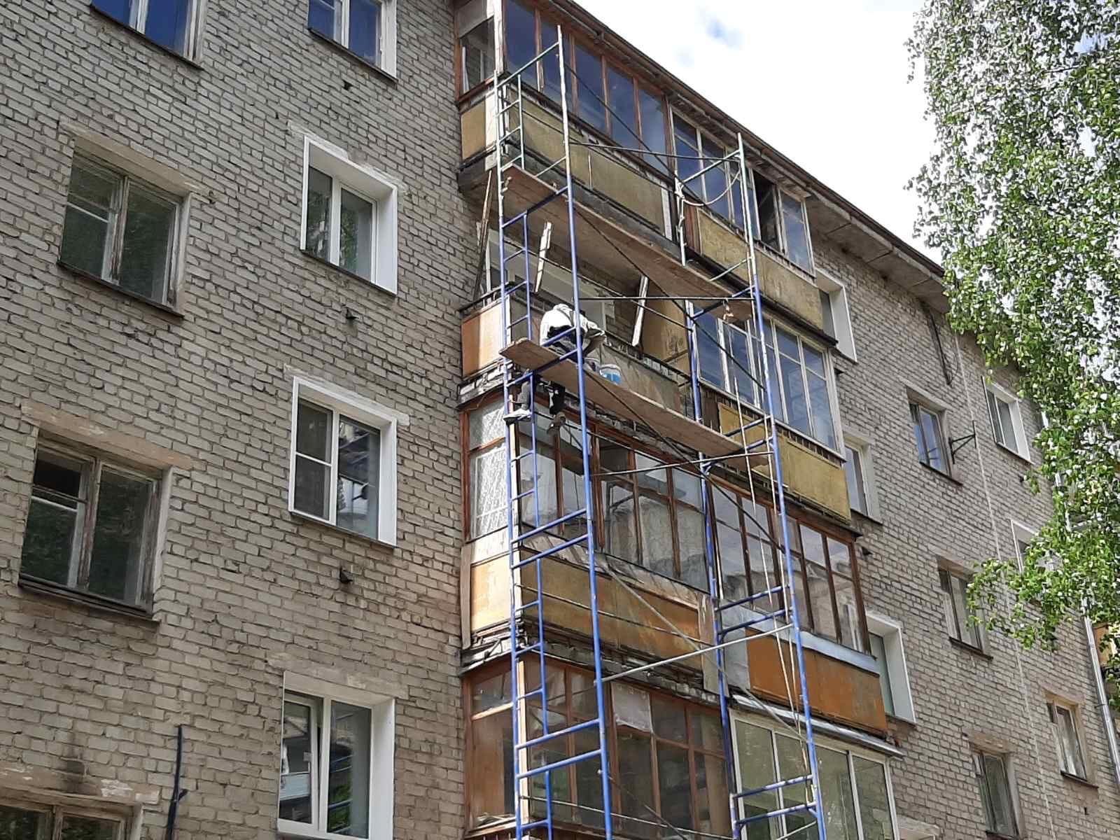 Советская 29. Ремонт балконных плит и установка