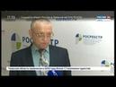 Россия-24_Сюжет о проведении акции тверского Росреестра и кадастровых инженеров Наследие Победы