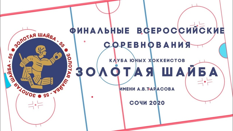 12 03 20 СЛАВУТИЧ АЛАНСКИЕ БАРСЫ