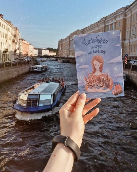 Поделка новый, открытка про питер в руках