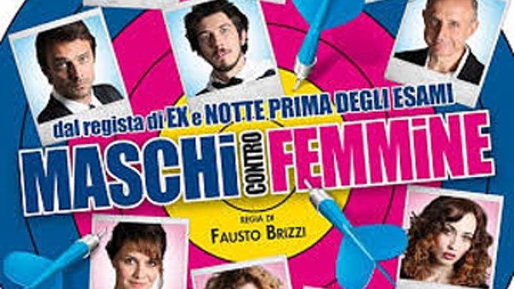 Фильм Мужчины против женщин Комедия 2010