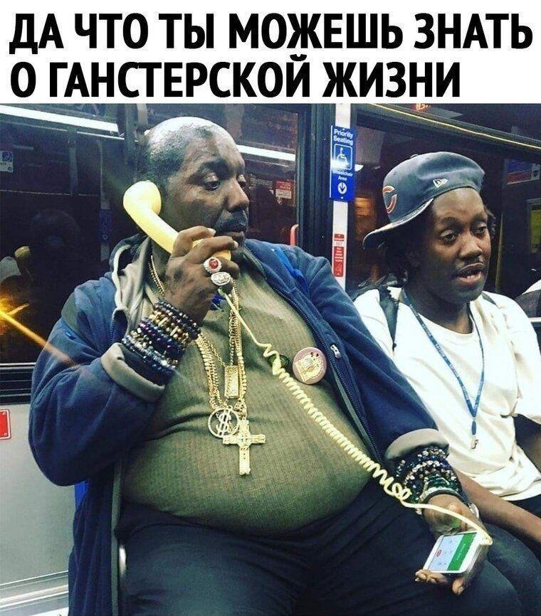 Гарнитура для телефона -
