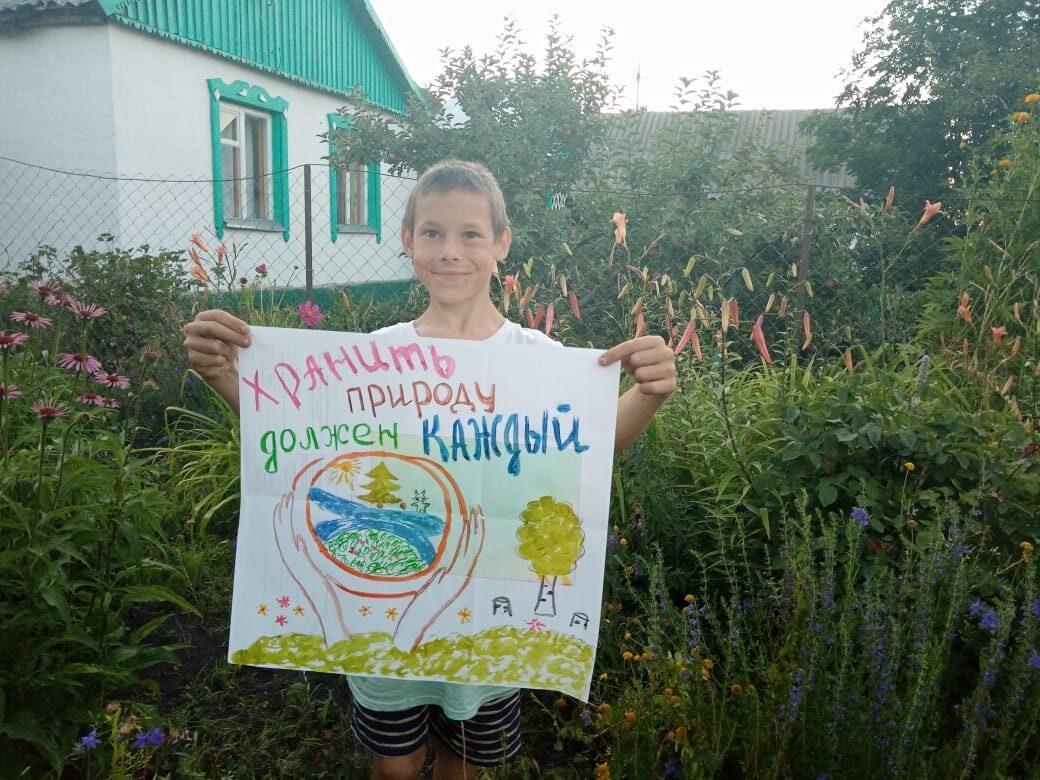Ребята из села Грачёвка Петровского района стали участниками конкурса рисунков об охране природы
