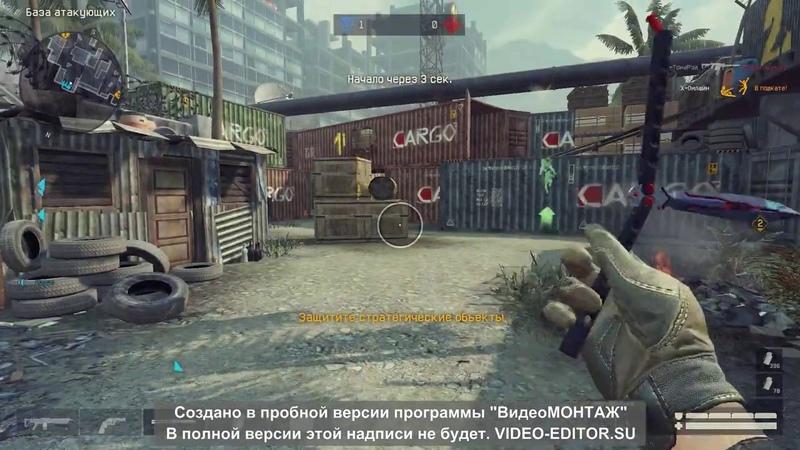 1 Лига Мозголом Окраина