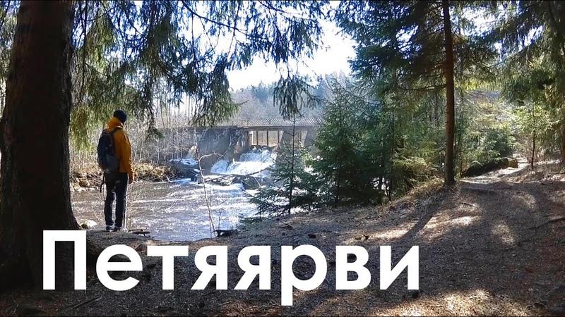 Старая финская ГЭС Петяярви | Интересные места Ленинградской области