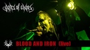 DIEN   GATES OF CHAOS   BLOOD AND IRON (Live BIG DICK GIG 2019)