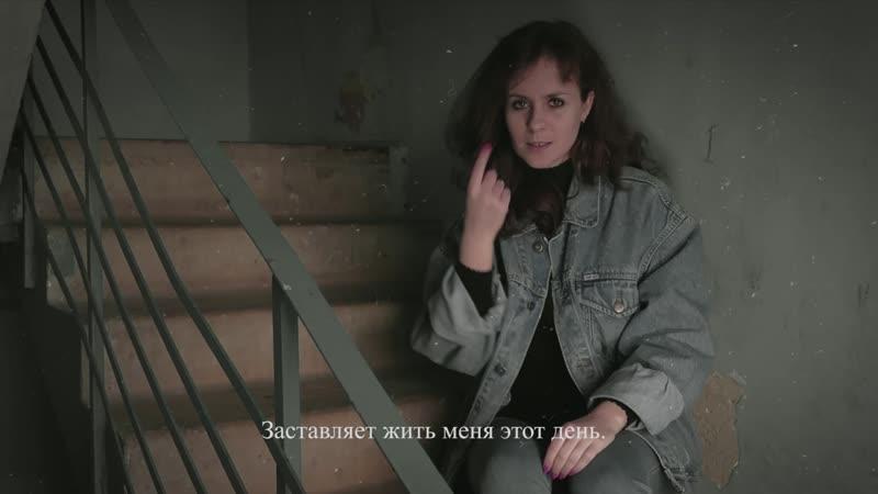 Музыкальный клип Пачка Сигарет