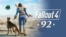 Fallout 4 - Operação Ticonderoga [PT-BR] - Parte 92