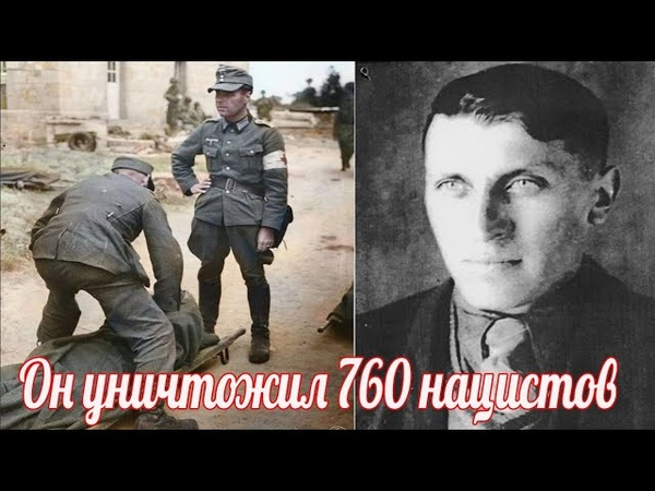 Он показал немцам блокбастер 760 нацистов убедились в этом лично Военные истории ВОВ