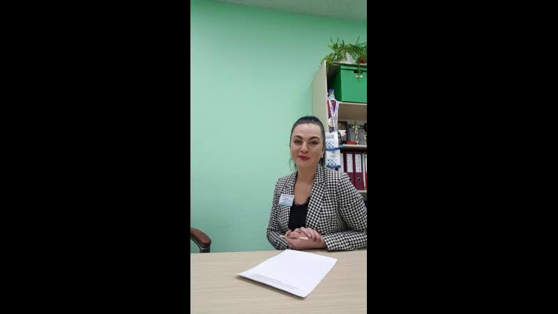 Врач эндокринолог Елена Петровна Чистякова