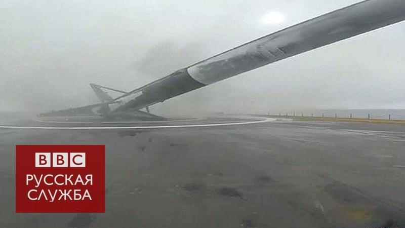 Ракета Фалькон 9 взорвалась при посадке