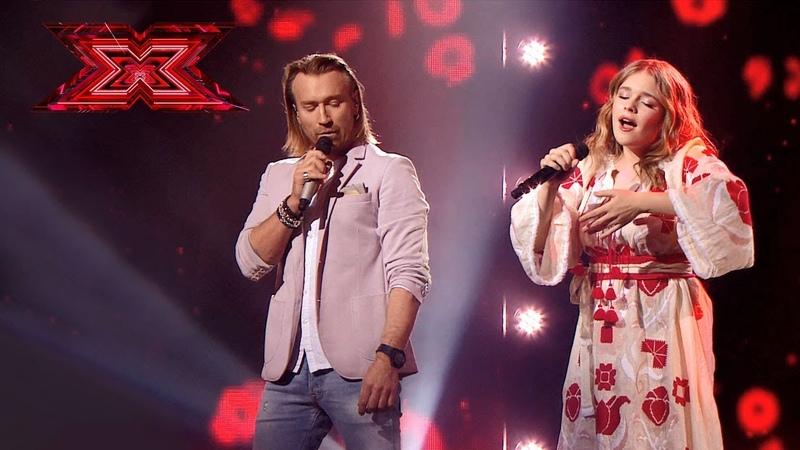 Элина Иващенко и Олег Винник Мати каже правду Х фактор 10 Финал
