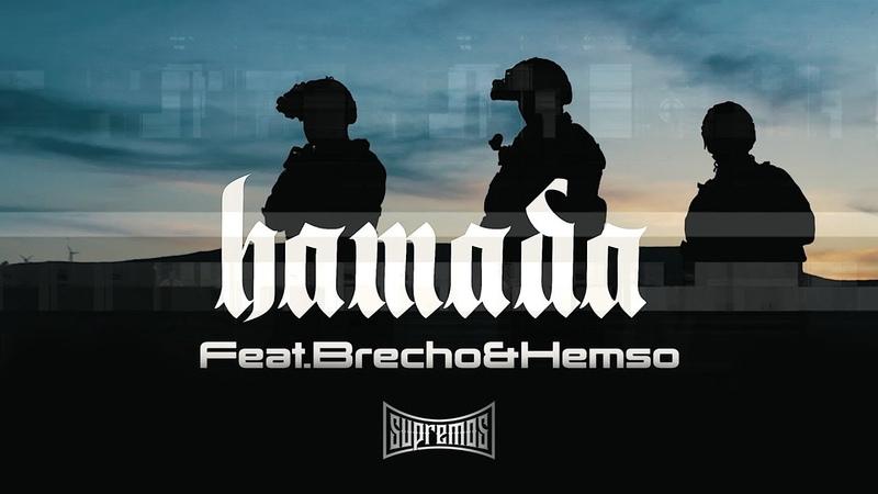Hamada feat Brecho Hemso Nacht und Nebel