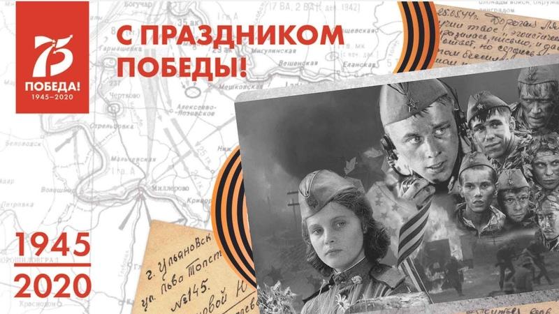 Празднование 75 летия Победы в Великой Отечественной войне Игорь Корнелюк Звезда