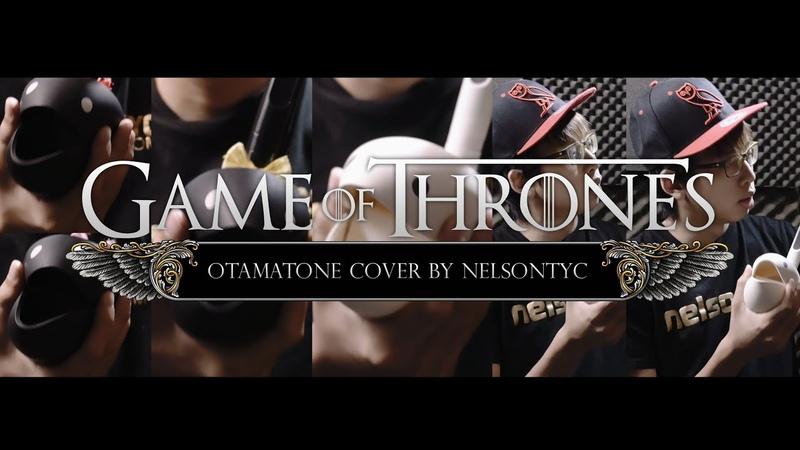 Game of Thrones Theme Otamatone Cover by NELSONTYC