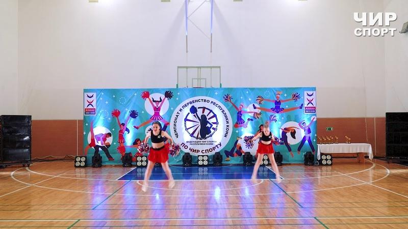 Чир Спорт 2021 - 051 - Морохина Ксения, Катаева Ирина, A B dance, Сыктывкар