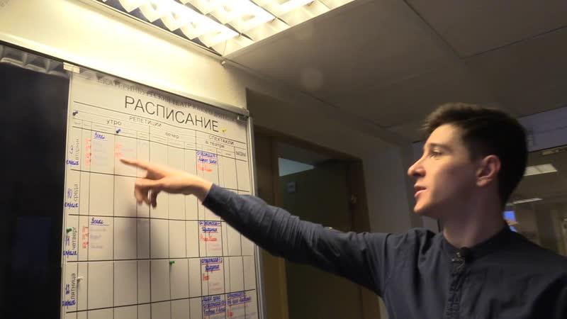 Видеопроект портала Культура Екатеринбурга ЗАКУЛИСЬЕ ТРИП Театр юного зрителя